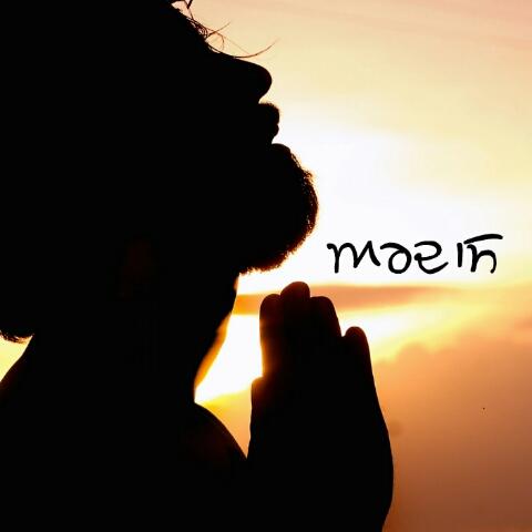 Prayer/Ardaas ki hai? Ardaas Meaning