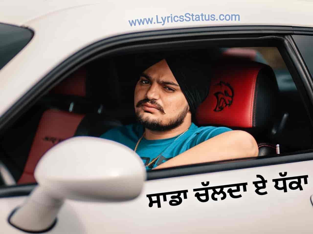 Sidhu Moose Wala New Song Dhakka Lyrics Status Black Background Video Download
