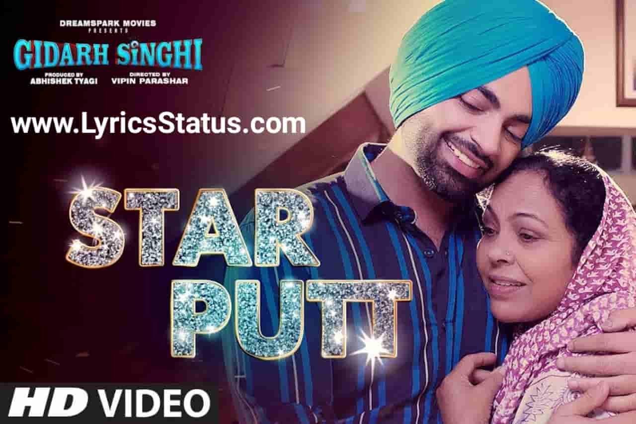 Jordan Sandhu New Song Tera Ban Je Star Putt Lyrics Status
