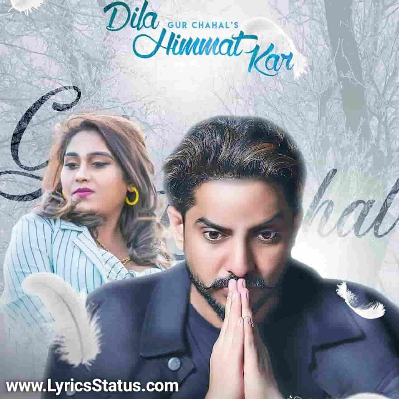Gur Chahal Afsana Khan Dila thodi ji himmat kar Lyrics Status Download Latest punjabi song Aapan milke ohnu bhull jayiye song Dila Himmat Kar