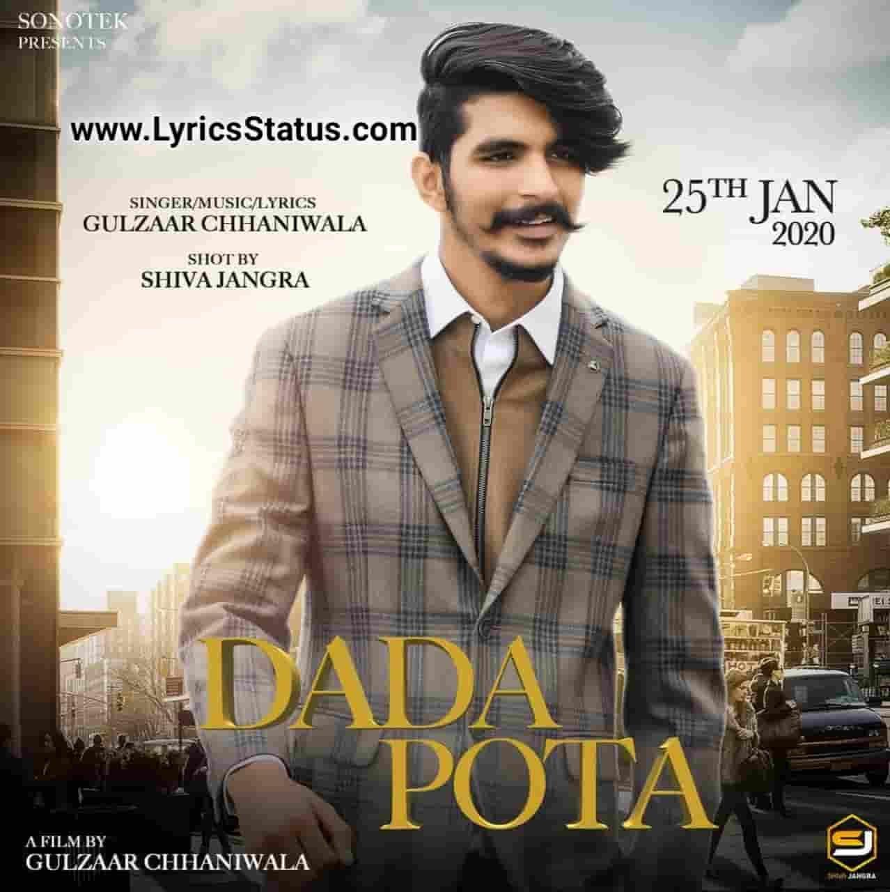 Gulzaar Chhaniwala Mud ke ne Aaja Dada Pota Lyrics status download haryanvi song Re Mud Ke Ne Aaja Dada Pota Yo Tera Betha Ro Reha status video