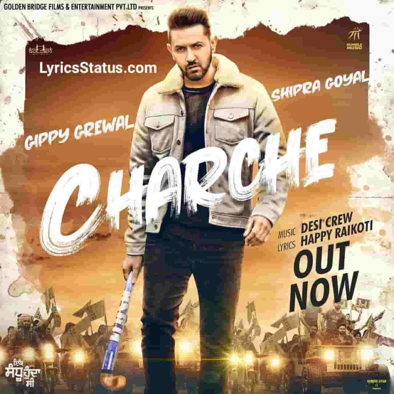 Charche Gippy Grewal Shipra Goyal Lyrics Status Download Video Latest punjabi song Zindagi jiyoni kive jatt nu pataLife tu likhayi badi thodi lagdi