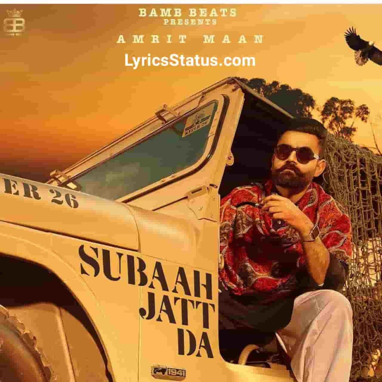 Amrit Maan New Song Subaah Jatt Da Lyrics Status Download Latest punjabi song Ho badmashi nahiyon jaane meriye Jatt da subaah hi edan dae