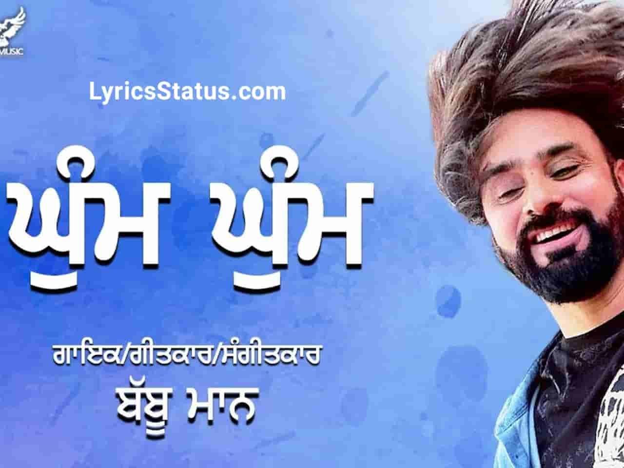 Babbu Maan Ghum Ghum Lyrics Status Download Punjabi song Ghum Ghum Nachdi Shokeen Jattiye Ni Munda Ghum Ke Boliyan Paave status video