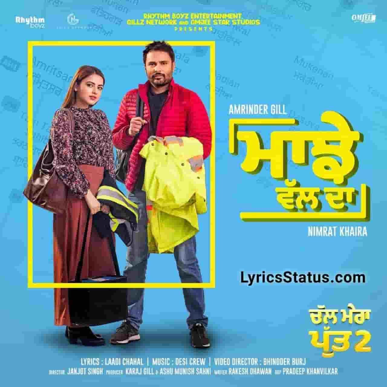Nimrat Khaira Majhe wal da Amrinder Gill Lyrics status download Punjabi Song Gabru Ae Majhe Wal Da Jatti Ludhiane Wal Di black background video