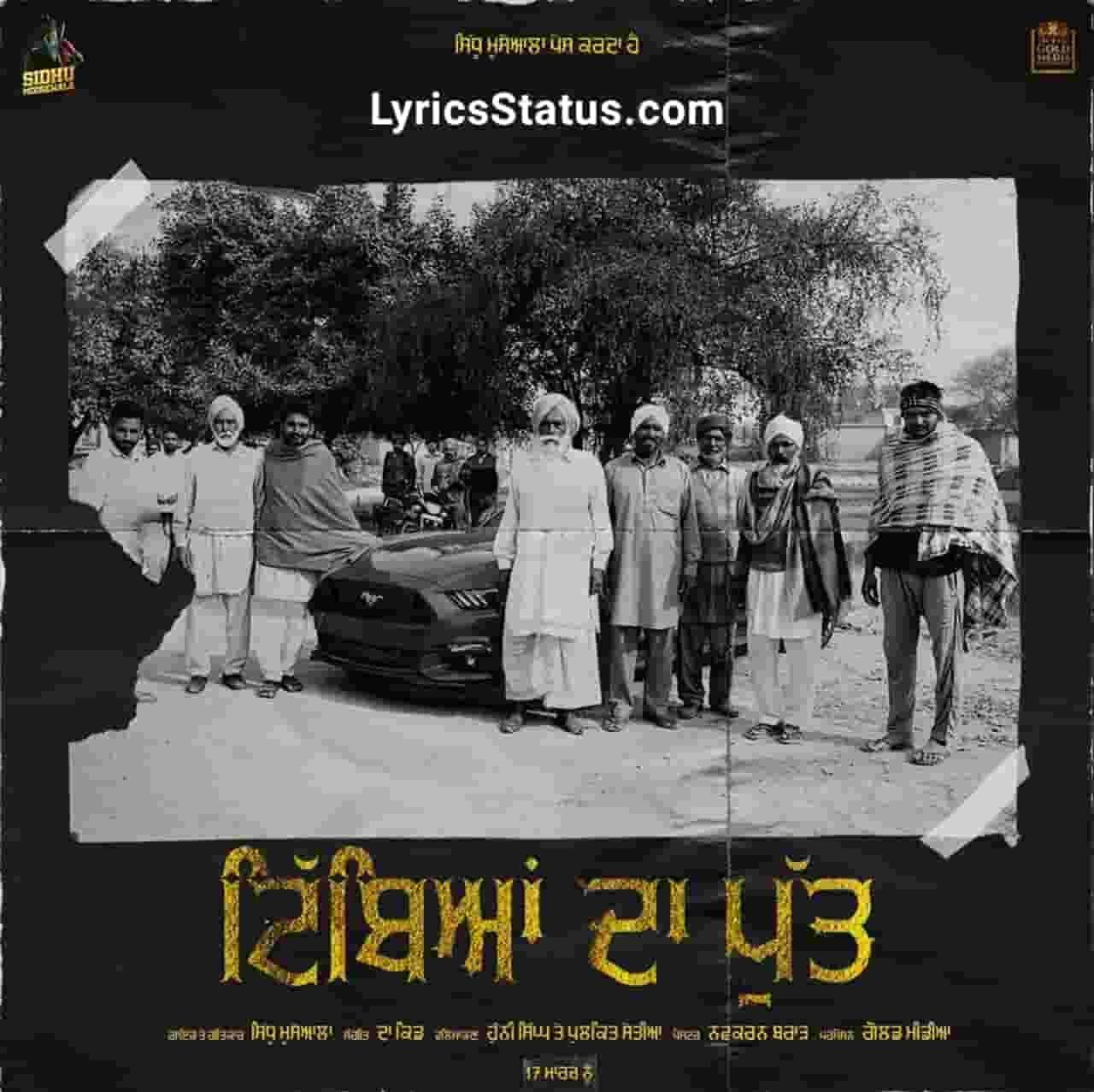 Sidhu Moose Wala Tibbeyan Da Putt Lyrics Status Download Punjabi Song Tibbeyan Da Putt status video new song Black Background Status