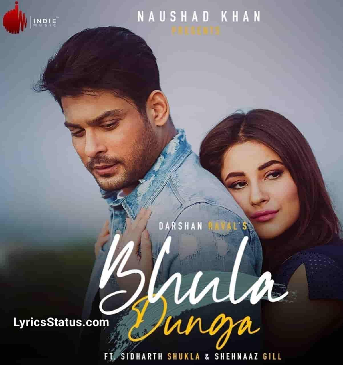Darshan Raval New Song Bhula Dunga Lyrics Status Download New Hindi Song Ik pal mein tumko main bhula dunga Dil todne ki yeh saza doonga
