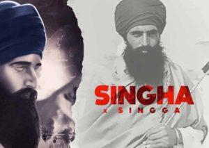 Singha Singga New Song Lyrics Status Downlod Punjabi Song Jinna nu vi laggya ki singh mukk jaan ge Ona te he singha ne chadai kri hoe ae video