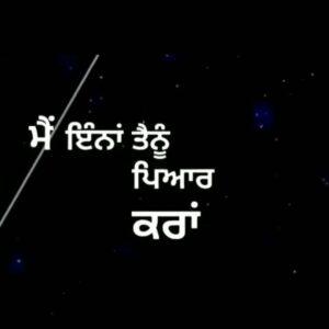 Aina Tenu Pyar Kara Lyrics Status Download Punjabi Song Main aina tenu pyaar kra Mein ena tenu pyar kran Me ehna tainu pyaar kra whatsapp status video Black Background Status