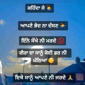 Gairan Da Koi Dar Ni Sad Punjabi Status Video Download Kehnda Je Aapne bhed na dassan Aine sokhe ni marde Gairan da sanu koi dar ni mathya Aithe sanu aapne ni jarde WhatsApp status video