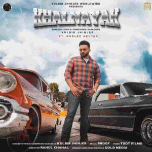 Gurlez Akhtar Khalnayak Kulbir Jhinjar Lyrics Status Download Punjabi Song Ho look poori tight Arrogant look teri mundeyan ch thukk Dekh chobbra