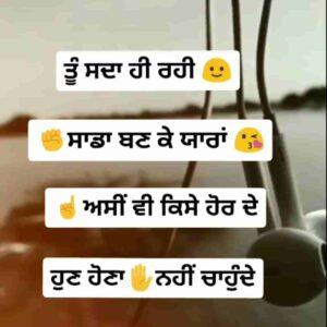 Kise Hor Da Hona Ni Punjabi Love Status Video Download Tu sdaa hi rahi sadda banke yaara, asi vi kise hor de hona nahi chahunde whatsapp video