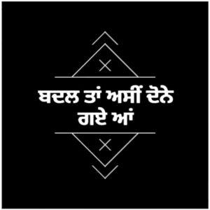 Hun Asi Gallan Ni Karde Sad Punjabi Status Video Download Badal ta asi donne gaye aa Hun asi gal krde aa Par gallan ni karde whatsapp status