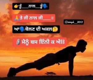 Tu Naal Tu Ghaint Punjabi Attitude Status Download Video Tu naal tu Te ji naal ji Aa bolan di akal Mainu bss eni ku ae WhatsApp status video.