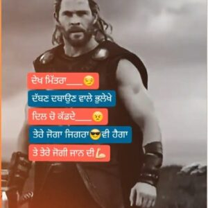 Jigra Jaan Punjabi Attitude Status Download Dekh mittra Daban dabon aale bhulekhe dil cho kad de Tere joga jigra vi hega Te tere jogi jaan vi