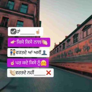 Kise Nu Vartde Ni Punjabi Attitude Status Video Download Ha kise kise naal vartde aan asi Par kade kise nu vartde ni whatsapp status video.