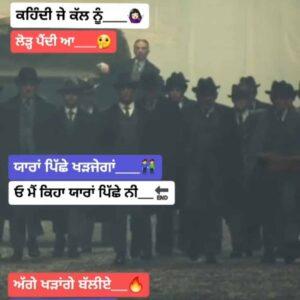 Punjabi Status Yaari Video Download Attitude Status For Boys Kehndi je kal nu lod pendi aa Yaaran pichhe khadjenga Oh main kiha yaara pichhe ni Agge khadange balliye WhatsApp status video.