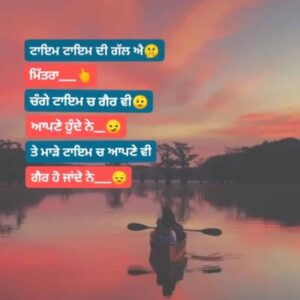 Time Time Di Gal Punjabi Sad Status Download Video Time time di gal aa mittra Chnge time ch gair vi apne hunde ne Te maade ch apne vi gair ho jande ne WhatsApp status video.