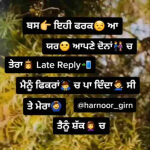 Late Reply Sad Punjabi Love Status Download Video Bas ehi farak aa yr apne dona ch Tera late reply Mainu fikran ch paa dinda si Te mera tainu shakk ch WhatsApp status video.
