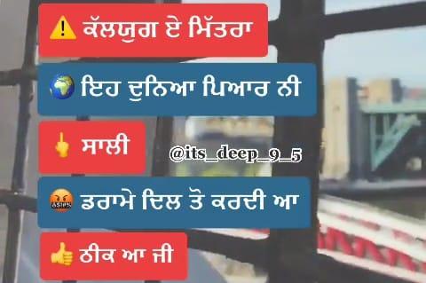 Kalyug Duniyadari Ghaint Punjabi Status Download Kalyug aa mittra Eh duniya pyar ni Saali drame hi dil to kardi aa Thik aa ji WhatsApp Video.