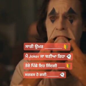 Sad Joker Punjabi Song Status Download Hardy Sandhu Saari umar main joker ja baneya riha Tere piche eh zindagi sarkash ho gayi WhatsApp Video