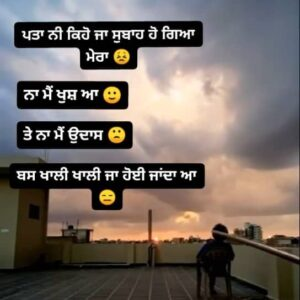 Mood Off Status in Punjabi Sad Whatsapp Video Download Pta ni kiho ja subah ho giya mera Naa mein khush aan Te naa main udaas Bas khali khali