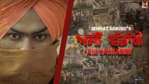 Himmat Sandhu Asi Vdadange Lyrics Status Download Punjabi Song Je saadi paili ch begaaa pair pegeya dilliye Ni assi vaddange Kheta ch begaana