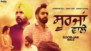 Amrinder Gill Soorjan Wale Lyrics Status Download Punjabi Song Pagga paatiyan maithon ni zar hundiyan Ni mere sardaar diyan WhatsApp video.