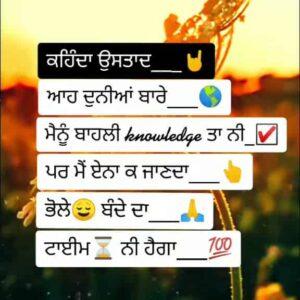 Bhole Bande Da Time Ni Punjabi Life Status Download Video mainu bahli knowledge ta ni Par Main ena k jaanda vi Bhole bande da time ni hega