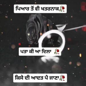 Pyar To Vi Khatarnak Sad Punjabi Love Status Download Video Pyar to vi khatarnak pta ki aa dila? Kise di aadat pe jana WhatsApp status video.