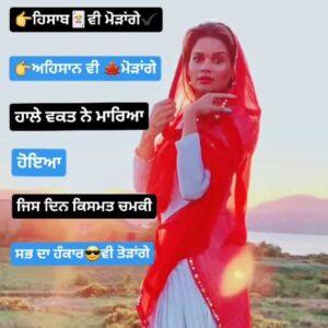 Hankaar Vi Todange Punjabi Attitude Status Download Whatsapp Video Hisaab vi modange Ehsaan vi modange Hale waqt ne maarya hoya