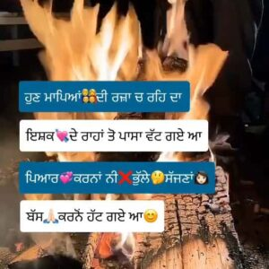 Ishq De Raah Sad Punjabi Love Status Download Video Hun maapean di raza ch rahida Ishq de rahan to pasa watt gaye aa Pyar krna ni bhulle