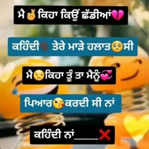 Pyar Mazaak Si Sad Punjabi Love Status Download Video Main kiha tu taan mainu pyar kardi si naa Kehndi naa oh taan mazak si WhatsApp status.