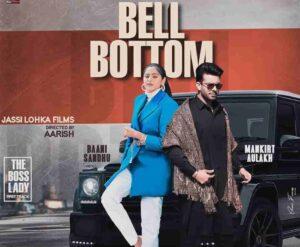Mankirt Aulakh, Gur Sidhu, Baani Sandhu Bell Bottom Lyrics Status Download Paake bell bottom tu aaya kar ve Laake dabb naal tu glock ve jatta