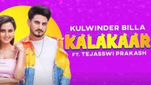 Kulwinder Billa Kalakaar Lyrics Status Download Song Jidan di tere nal gall hoyi ae main dekhne odo de kalakar chhad te WhatsApp status video