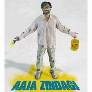 Hardeep Grewal Aaja Zindagi Lyrics Status Download Song Aaja aja zindagi Tere naal mathha launa Naal aukdan liya Ni main sariyan nu dhauna.
