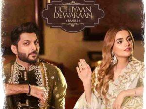 Momina Mustehsan Uchiyaan Dewaraan Bilal Saeed Lyrics Status Download Baari 2 Punjabi Song Main taahi uchiyaan deewaran rakhiyan Iss dil de