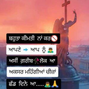Asi Greeb Lok Aa Sad Punjabi Love Status Download Video Bahuta kimti na kar apne aap nu Asi greeb lok aa Aksar mehngian chija chadd dine aan