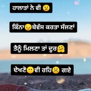 Halaat Sad Punjabi Love Status Download Video Halatan ne vi kina bebas kar dita ae na sajna tenu milna ta door dekhno vi reh gye aan video.