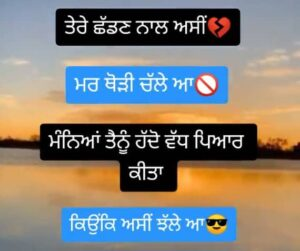 Jhalle Kalle Sad Punjabi Love Status Download Video Tere ayun to pehla vi asi kalle si Tere jaan to baad vi asi kalle WhatsApp status video.