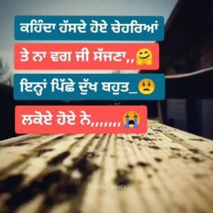 Hasde Chehre Sad Punjabi Status Download Video Hassde hoye chehreyan piche dukh bahut lukoye hoye ne WhatsApp status happy outside sad inside