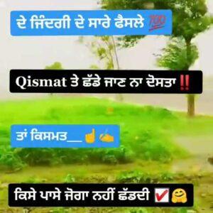 Zindagi De Faisle Kismat Punjabi Life Status Download Video kismat kise paase joga nahi chhad di WhatsApp status video.