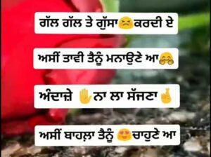 Andaze Na La Punjabi Love Status Download Video Gal gal te gussa kardi ae asi ta vi tenu manaune aan andaje na la sajna WhatsApp status