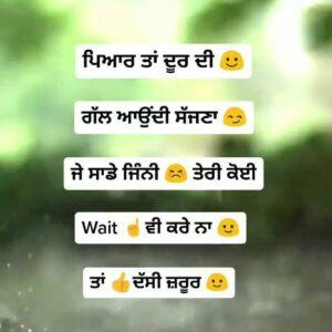 Pyar Ta Door Di Gal Sad Punjabi Love Status Download Video Pyar ta door di gal aa sajna je sade jini teri koi wait vi kre ta dasi jrur status