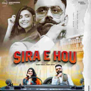 Nimrat Khaira Sira E Hou Amrit Maan Lyrics Status Download Punjabi Song