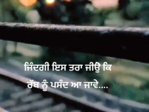 Duniya Da Ki Aa Punjabi Lyrics Status Download Video Zindagi es trah jiyo ki rabb nu pasand aa jave WhatsApp
