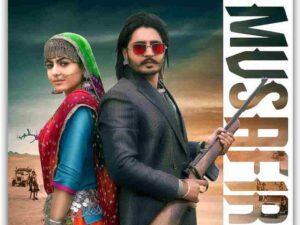 Gurlej Akhtar Musafir Korala Maan Lyrics Status Download Song Vahva shehar tere vair chalde kalla tere naal pyar chalda WhatsApp video black