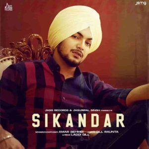 Amar Sehmbi Sikandar Lyrics Status Download Punjabi Song Apne hise di duniya de yaar sikander ne WhatsApp status video black background