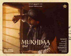Roop Bhullar Mukhda Lyrics Status Download Punjabi Song mukhda vikhaja aanke ni kuj palan de ne saah rehge mere WhatsApp status video black.