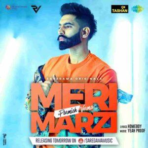 Parmish Verma Meri Marzi Lyrics Status Download Punjabi Song gaddi vich yaar main ghumawan meri marji WhatsApp video download black background